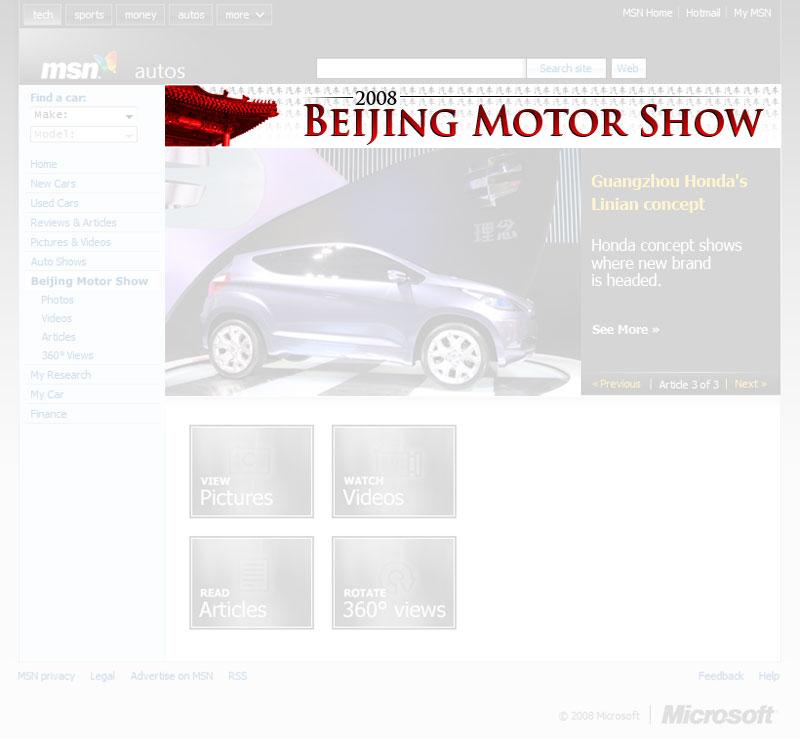 MSN Autos - Beijing Moto Show
