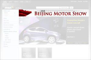 MSN Autos - Beijing Motor Show
